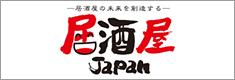 居酒屋JAPAN