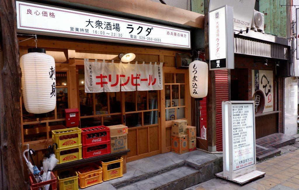 2月25日号の日本外食新聞は