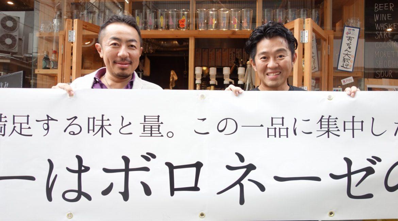 10月15日号の日本外食新聞は