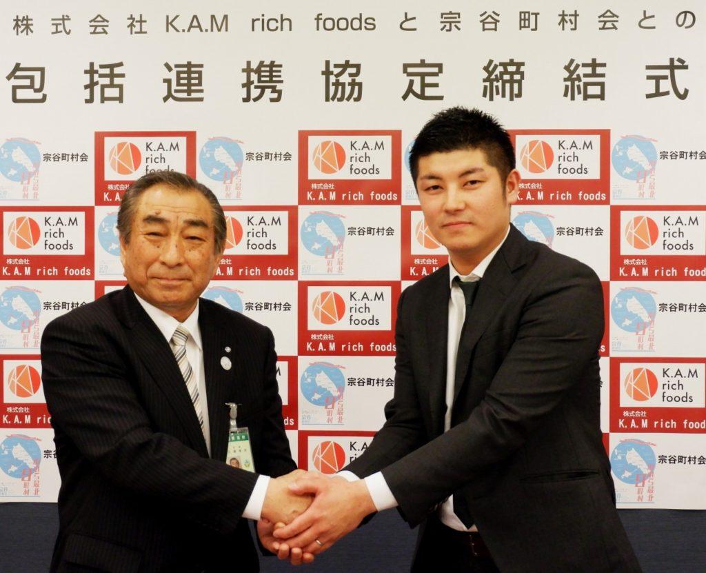 北海道宗谷町村会との包括連携協定締結式の模様。右がK.A.M rich foods代表の平野健太さん