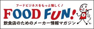 FOOD FUN!